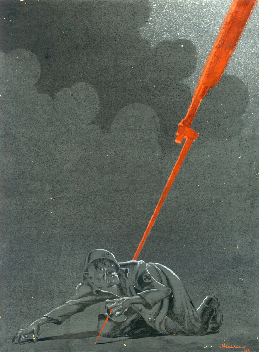 _М.В. - Конец. 1943. Бумага тонированная, гуашь. ЧГХМ.jpg