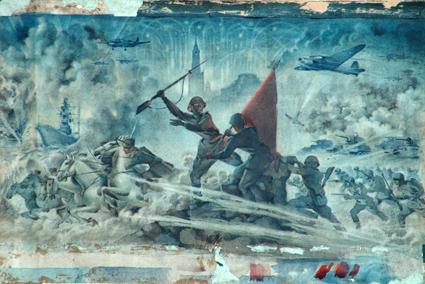 Слава Красной Армии! Эскиз панно. 1940-е гг.jpg