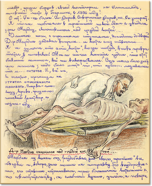 """De """"zwaargewicht-worstelaar"""". (Tekening en tekst van Kersnovskaja.)"""