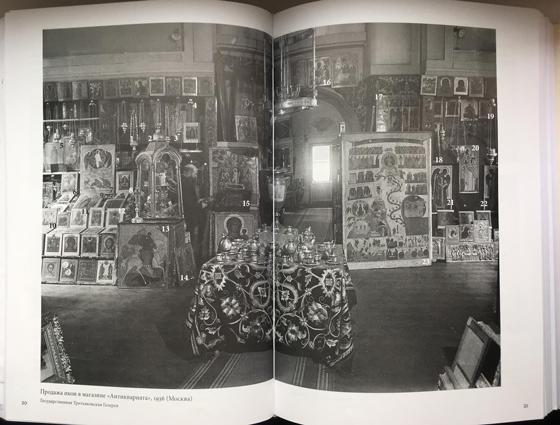Iconenverkoop door Antikvariat (1936)