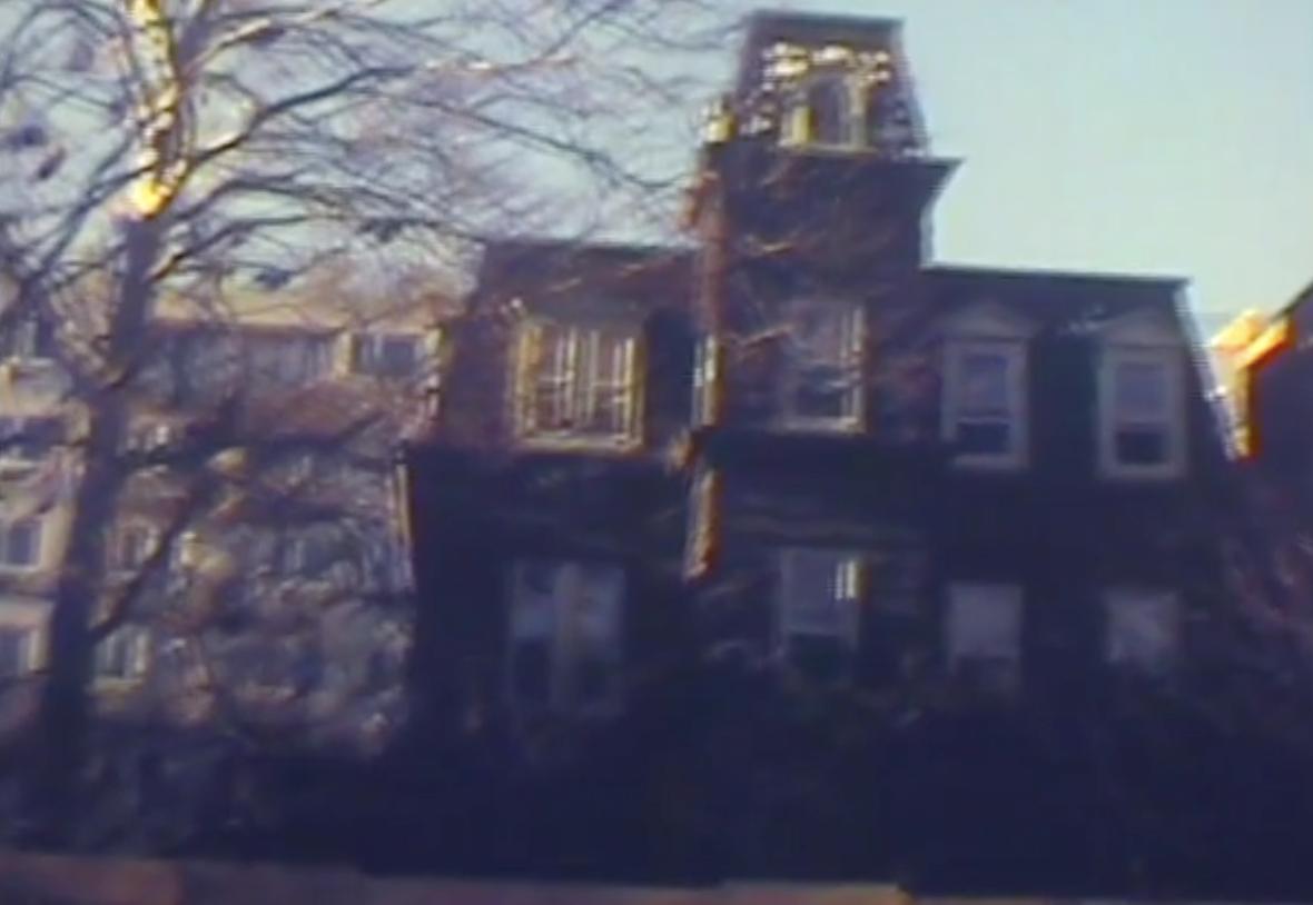 Dream House (2009)