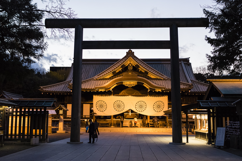 Yasukuni at Dusk.jpg