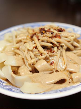 Sesame Paste Cold Noodle