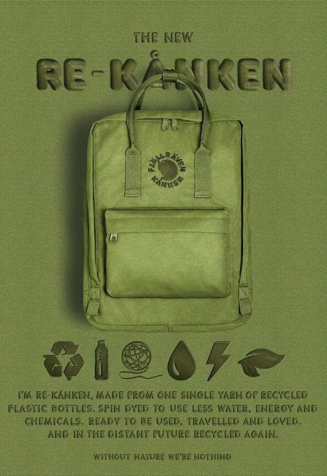 Re-Ka_enken_poster_green_1024x1024.jpg