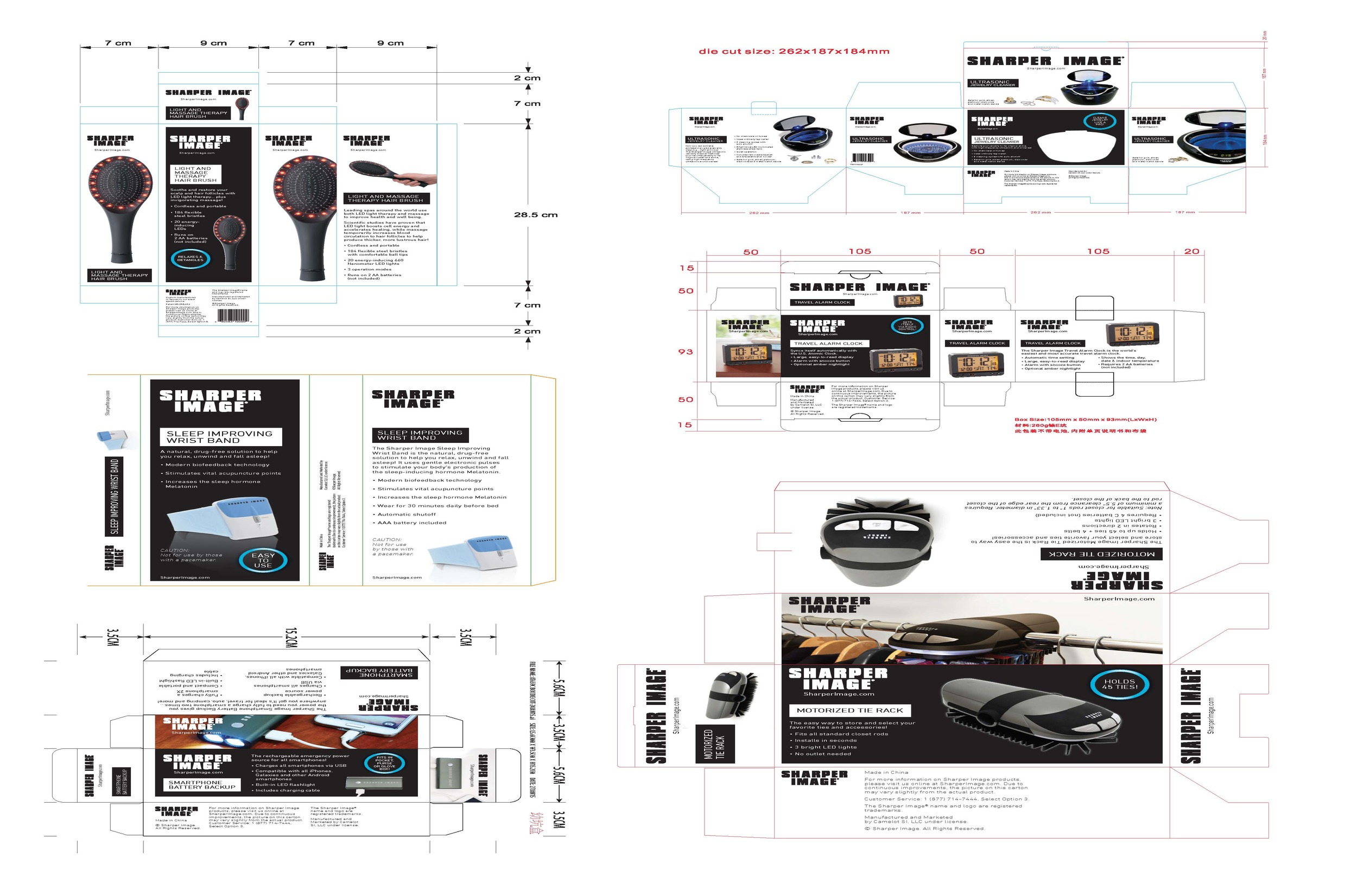 Packaging for Sharper Image