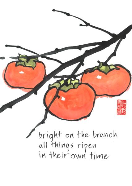 """bright on the branch"" © Annette Makino"