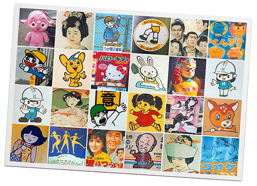 Hand-made postcard featuring Japanese street characters, created after my first trip to Tokyo in 1997. ©2015 Troy Litten