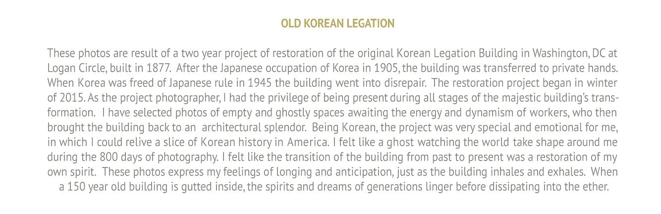 Old Korean Legationn.jpg