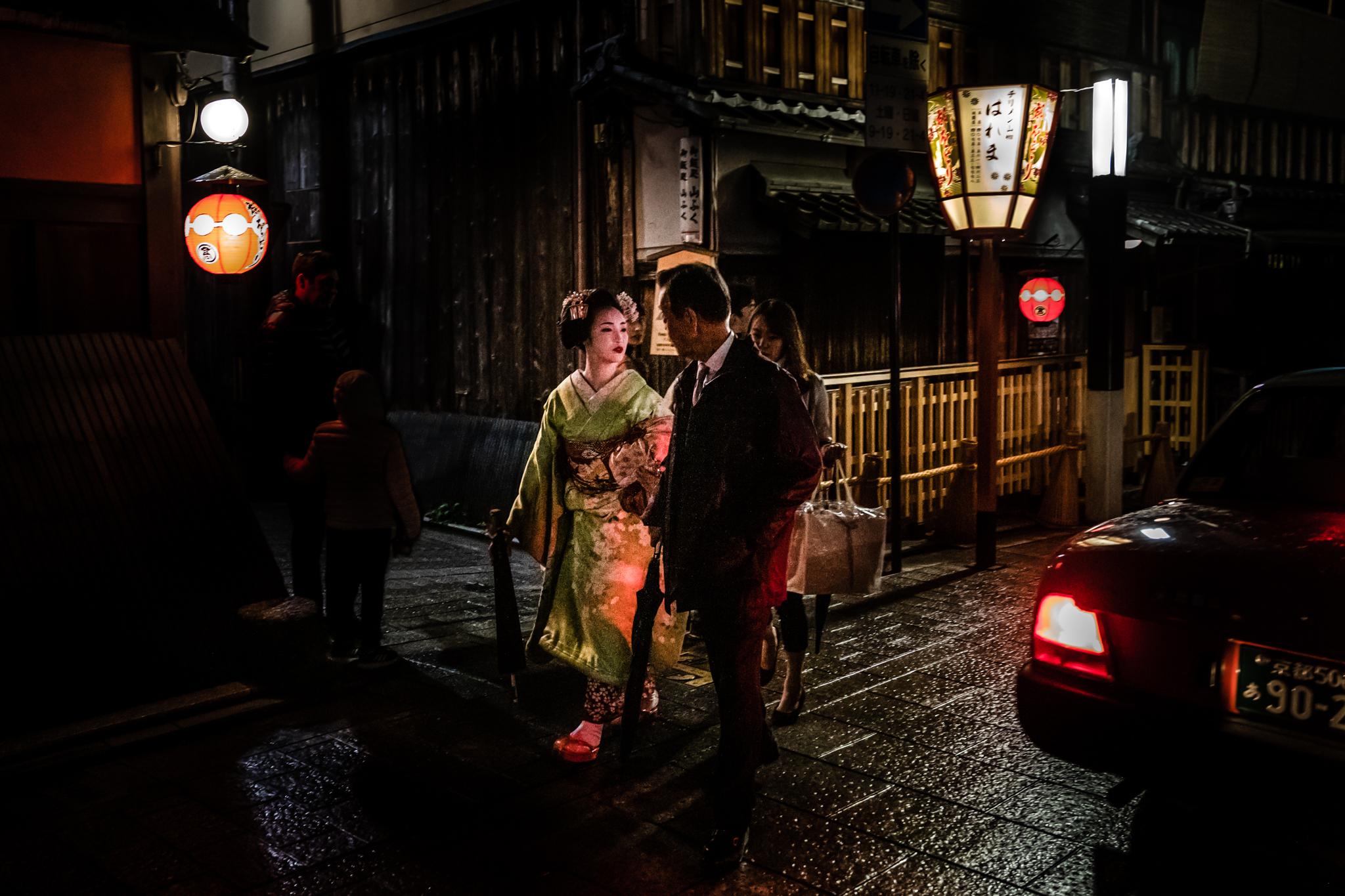 geisha-ver3.jpg