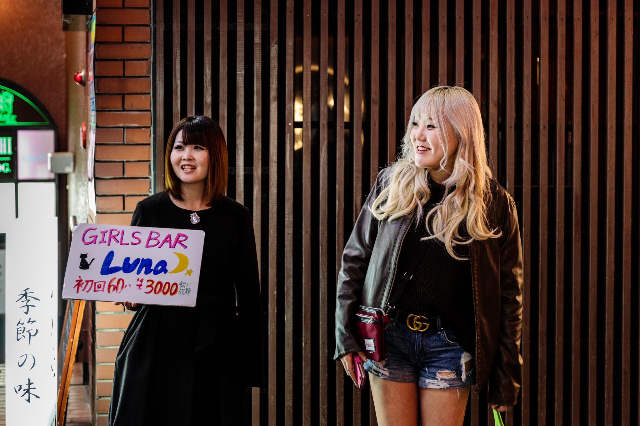 luna-girls-bar.jpg