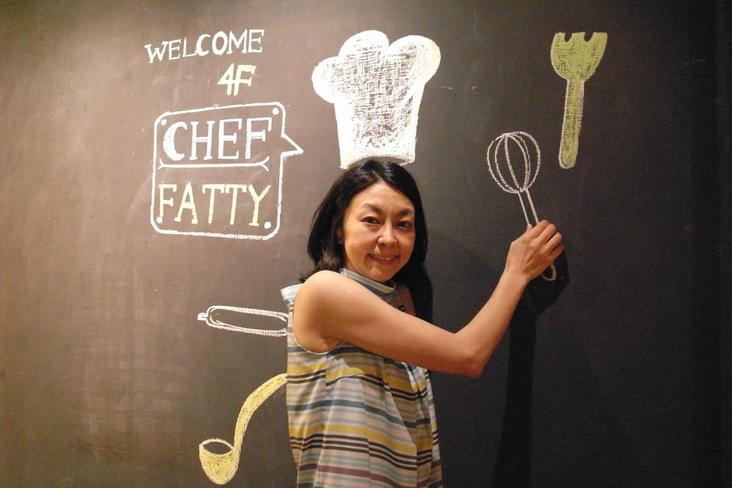 超瘦的 「Chef Fatty」,來自日本的氣質美女