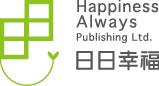 日日幸福-logo-外框.jpg