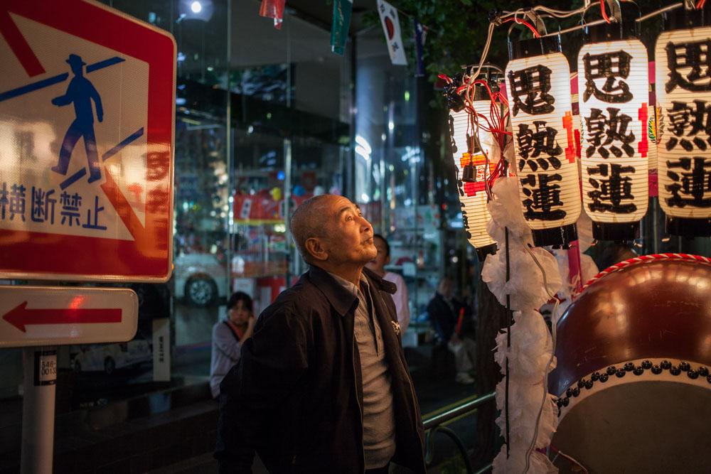 Matsuri-festival-Tokyo-04.jpg