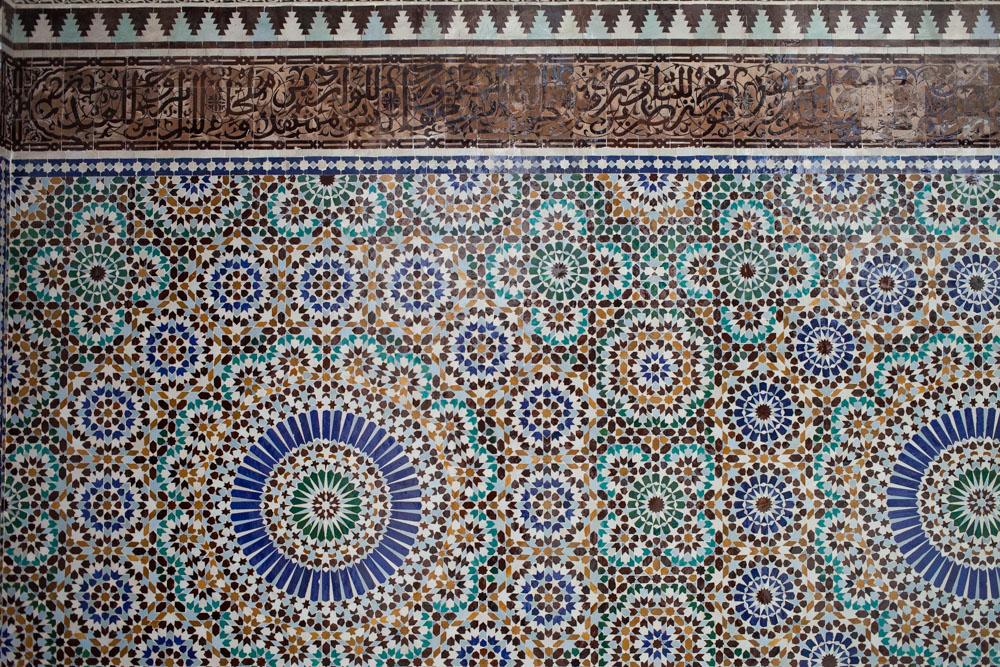 Paris-Mosquee-GLOPS-03.jpg