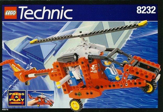1997  Chopper Force