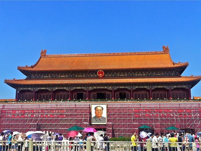 Gate of Heavenly Peace, Forbidden City, Beijing, China