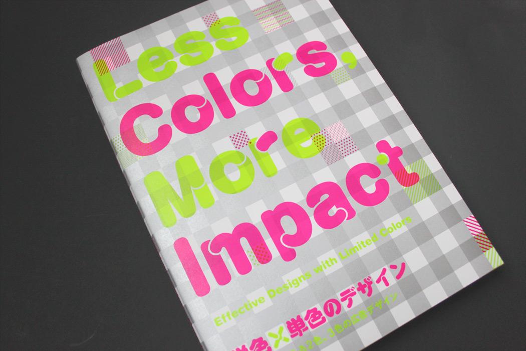 Figure-Design-Graphique-LessColorsMoreImpact.jpg