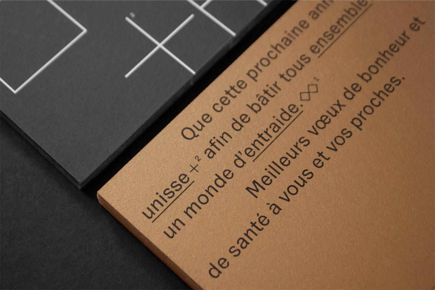 Figure-Jeremy-Hall-Design-Graphique-Logo-Branding-Image-De-Marque-Quebec-Dix-Pile-Comptabilite-Administration-Pharmacie-9.jpg
