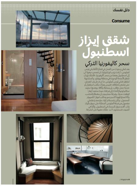 aljazeeramagazine1.png