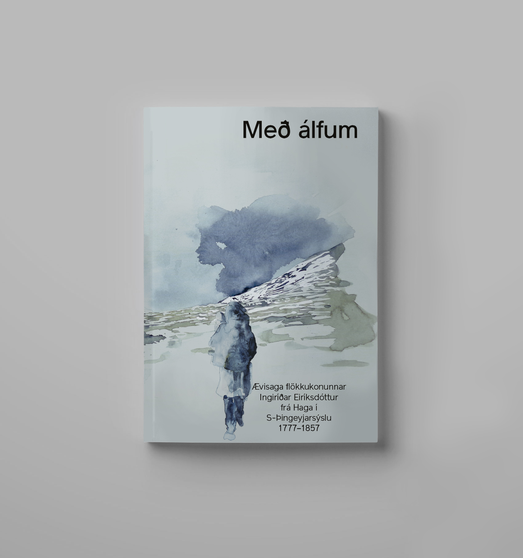 med-alfum-cover.jpg