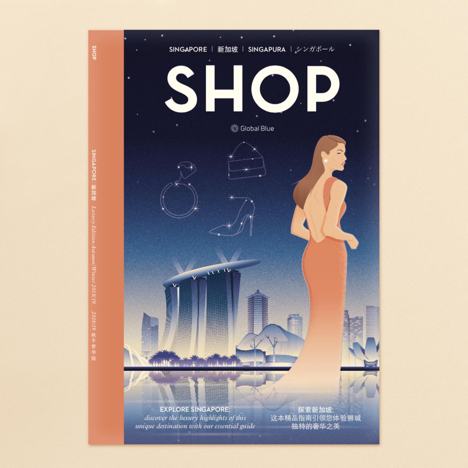 Shop Magazine, 2018.