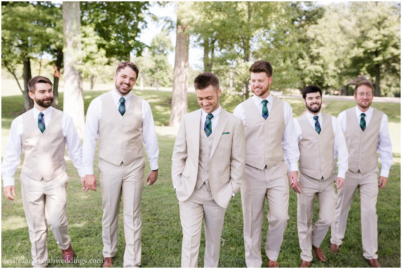 sawyer-hayes-louisville-wedding_0022.jpg