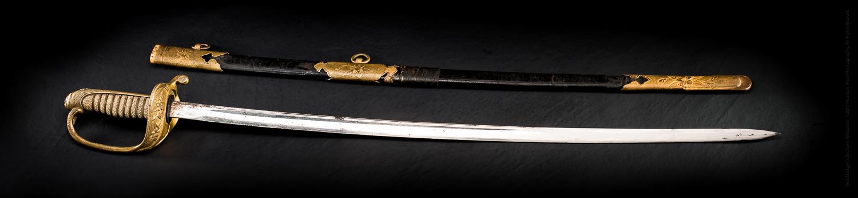 Weapon 13- Japanies sword Final.jpg