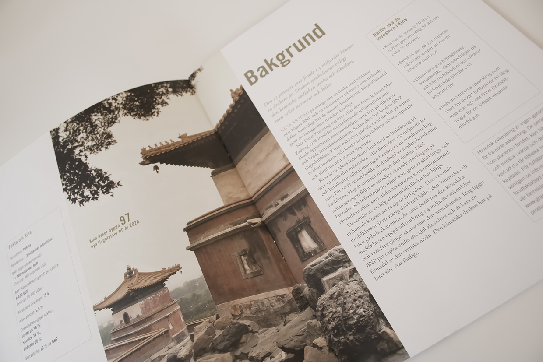 Design sales brochure/Granit Equity Funds.