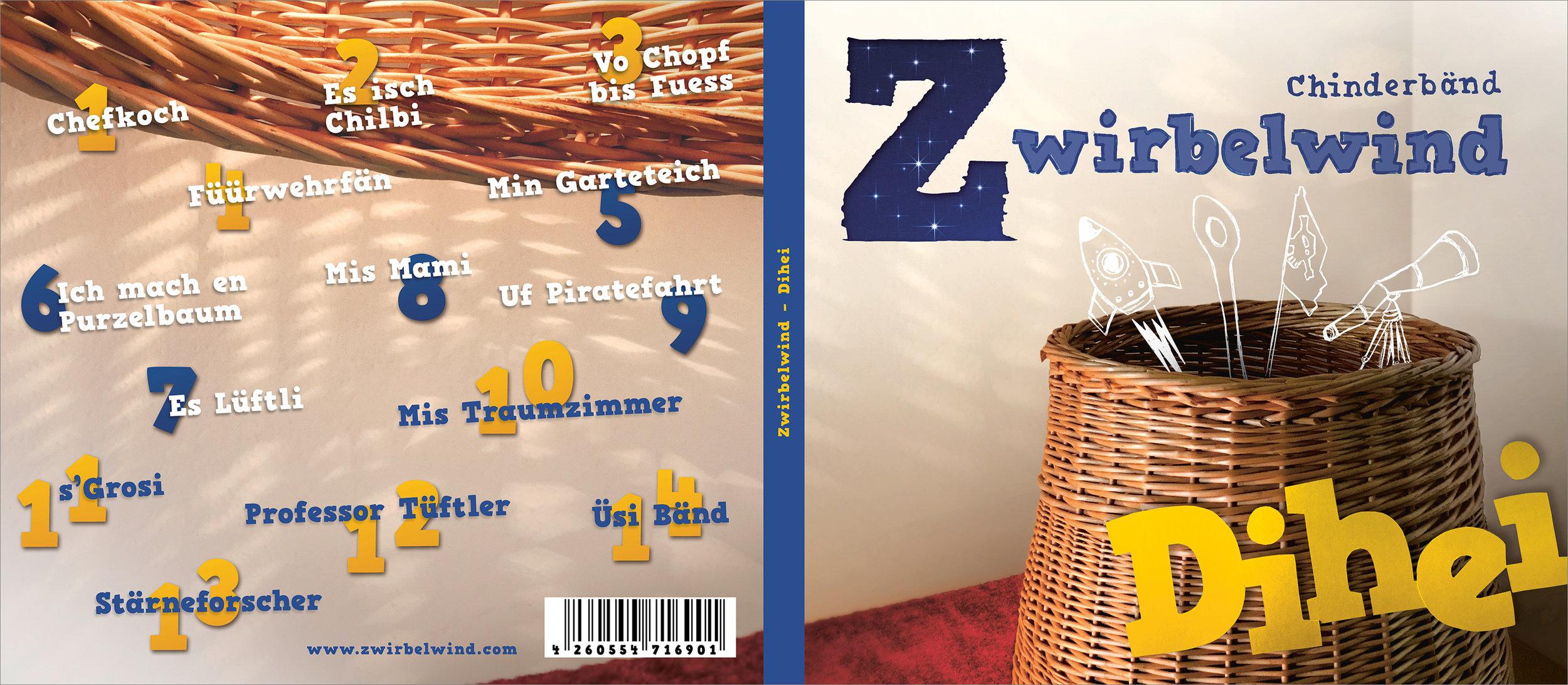 Z-Dihei_cover_3000x1309px.jpg