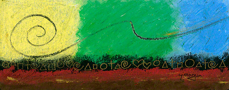 """Oh Yes!"" Oil pastel heart painting © 2012 Catherine Jo Morgan -  Details on purchasing"