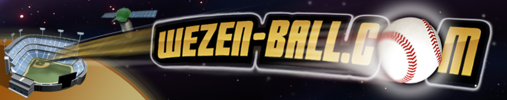 Wezen-ball.jpg
