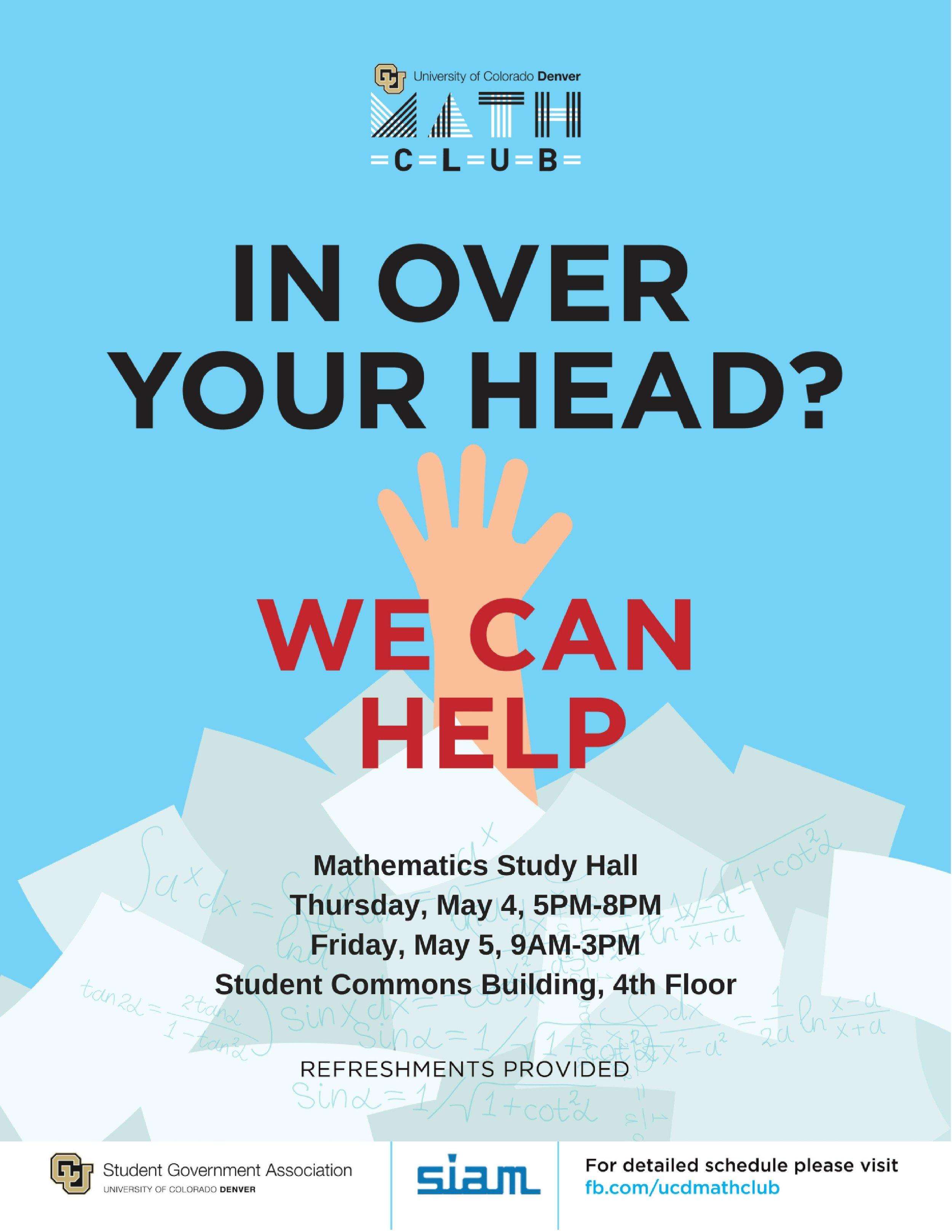 studyhallspring17_overhead.jpg