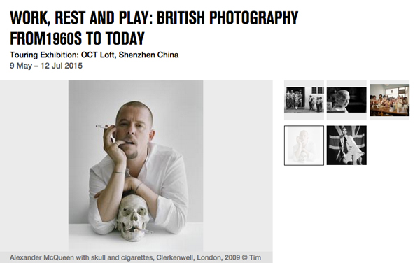 'The World in London' project will be presented as part of the large exhibition survey of British Photography titled 'Work, Rest and Play: British Photography from the 1960s to today' in Shenzhen, China. Look out for   Asaad Bazaraa from Oman  !