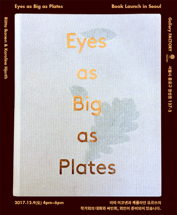 Eyes as Big as Plates book launch at  Gallery FACTORY , with stories and brand new images from the past week's production in the mountains of PyeongChang. 4-6 pm, 127-3 Changseong-dong, Jongno-gu, Seoul, South Korea.