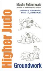 higher judo.jpg