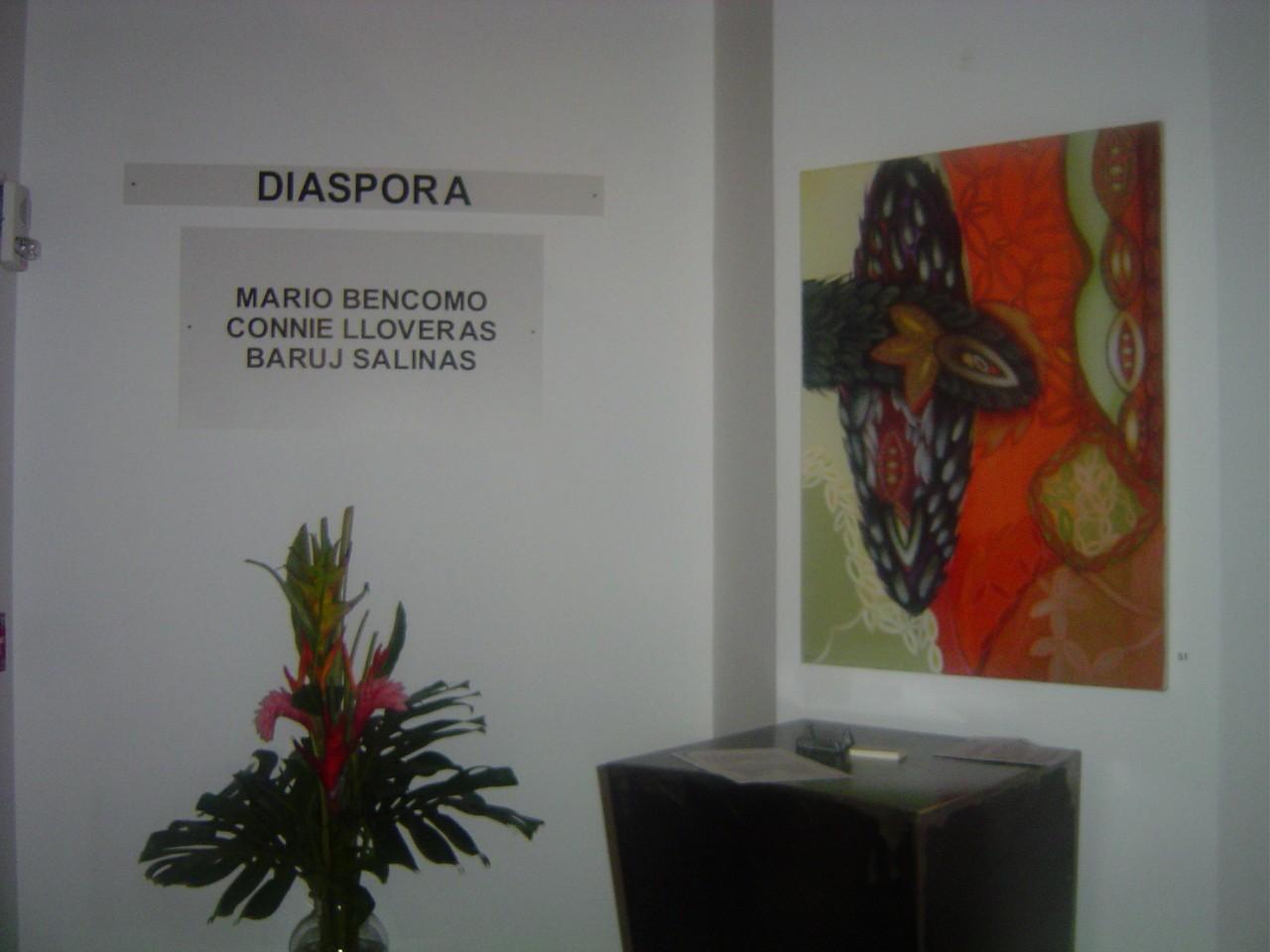 Diasporaentrance2.JPG