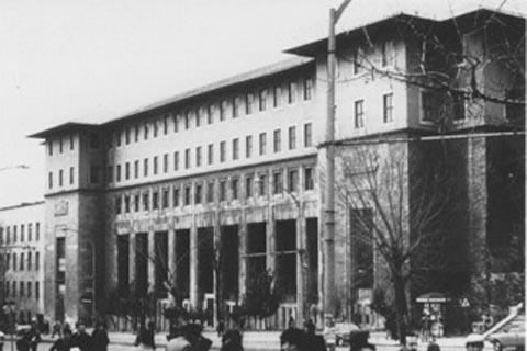 Emin Onat-Sedad Hakkı Eldem, İstanbul Üniversitesi Fen Edebiyat Fakültesi, İstanbul 1944