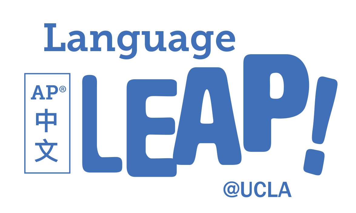 Language LEAP: AP Chinese logo for The College Board