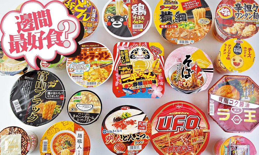 feature-noodle_10897414175a8ea3177fc00.jpg