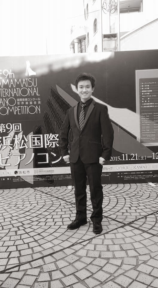 at the Hamamatsu Piano Competition 2015