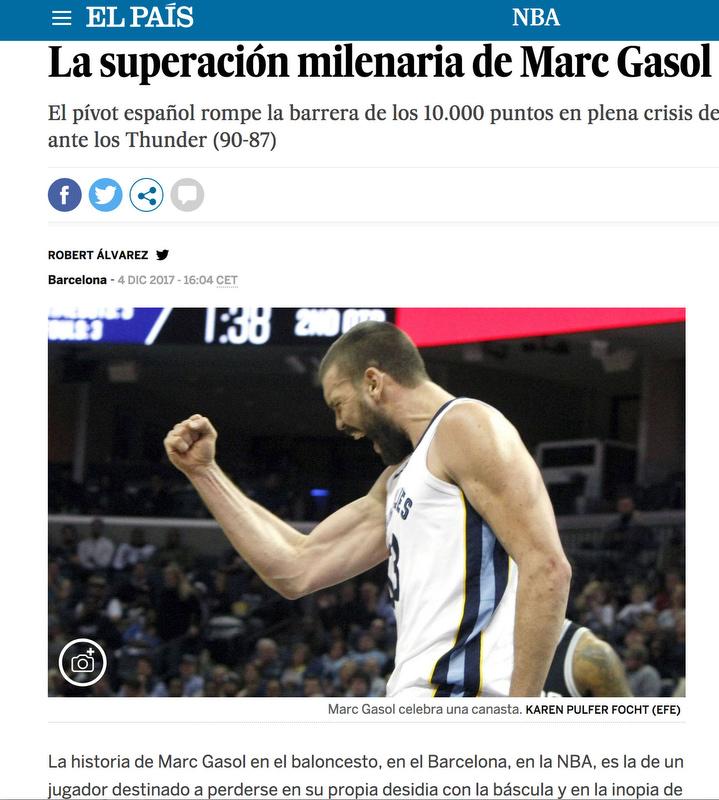 Marc Gasol #3.JPG