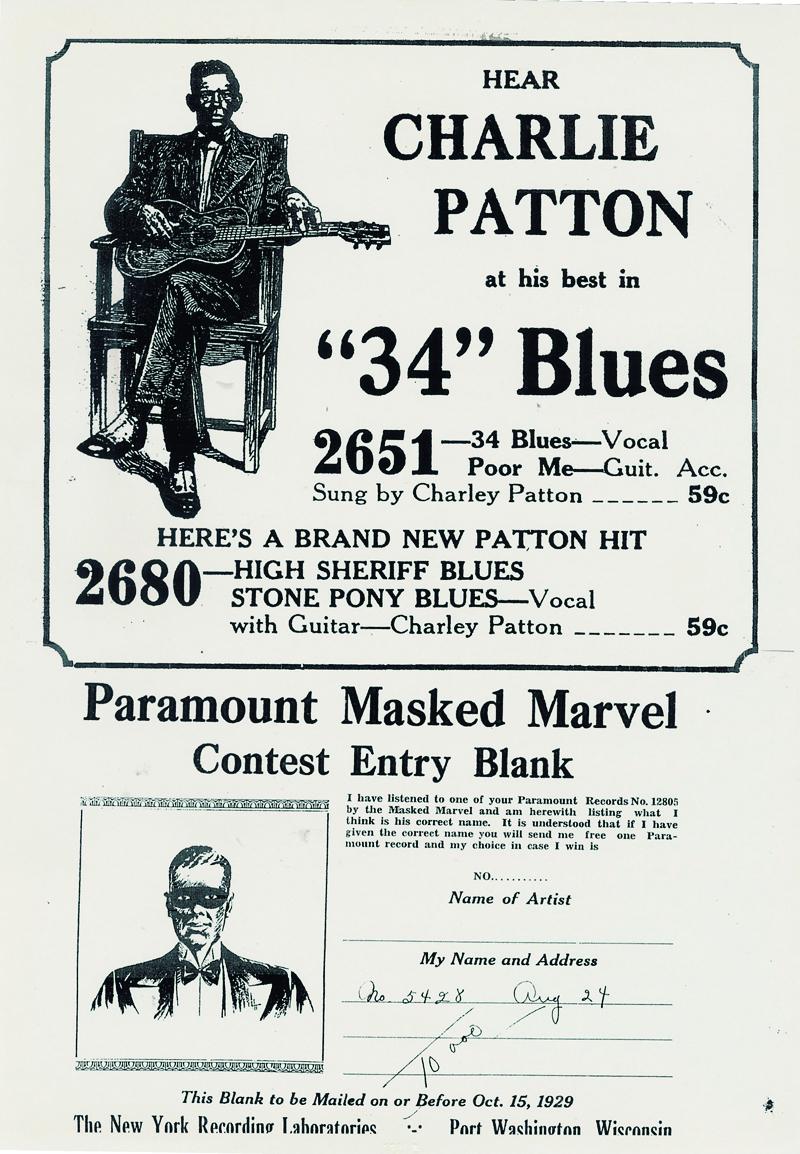 Paramount《34 Blues》广告单张,1929