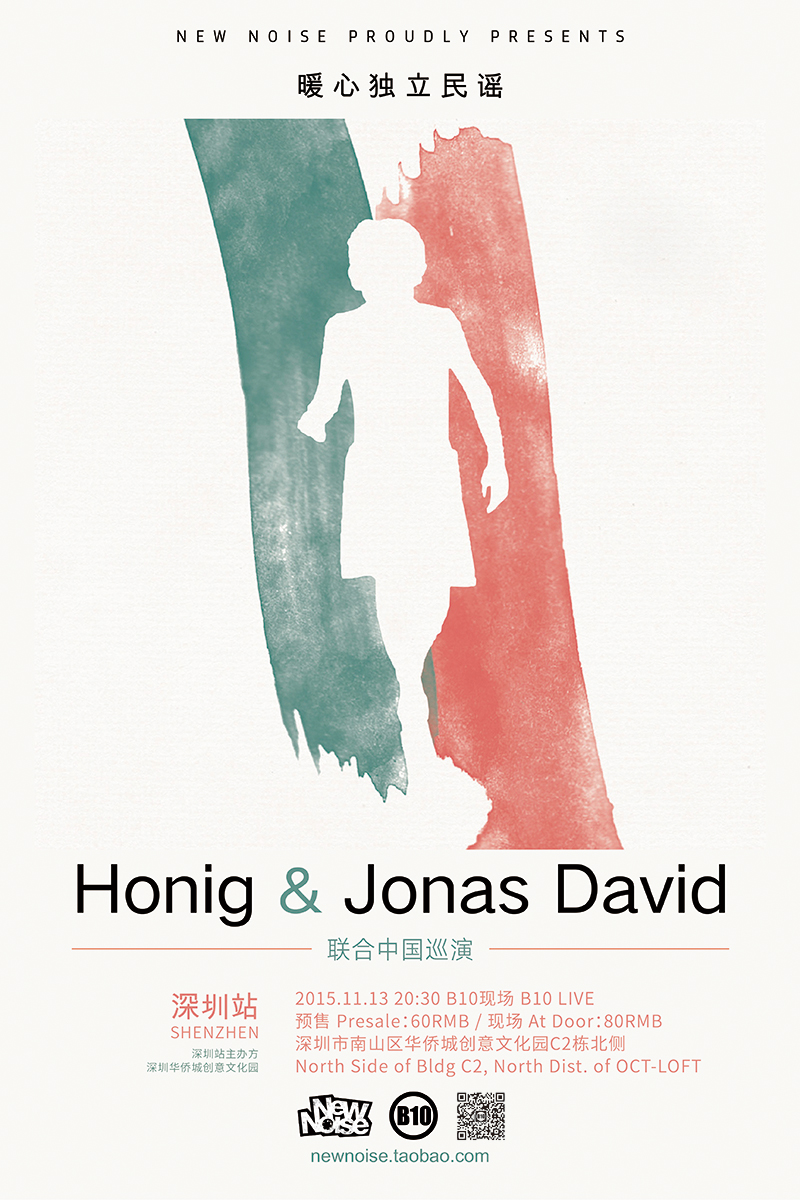 【海报】1113 Honing & Jonas David 小.jpg