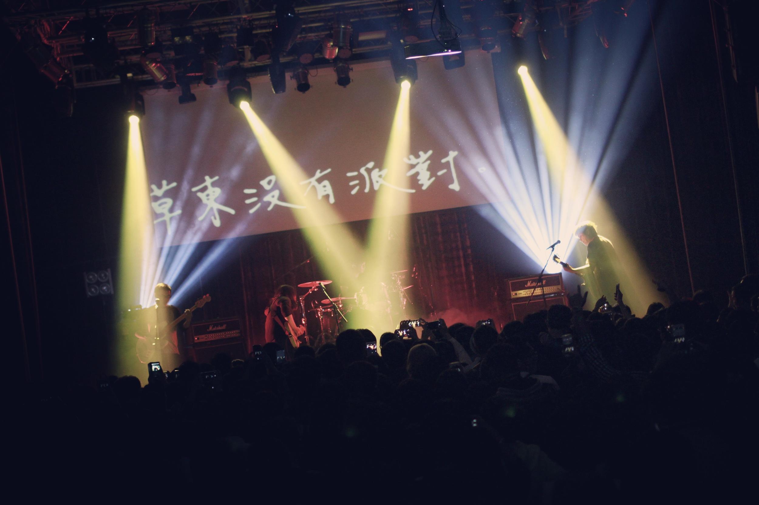 ※2016-03-19 草东 (7).jpg