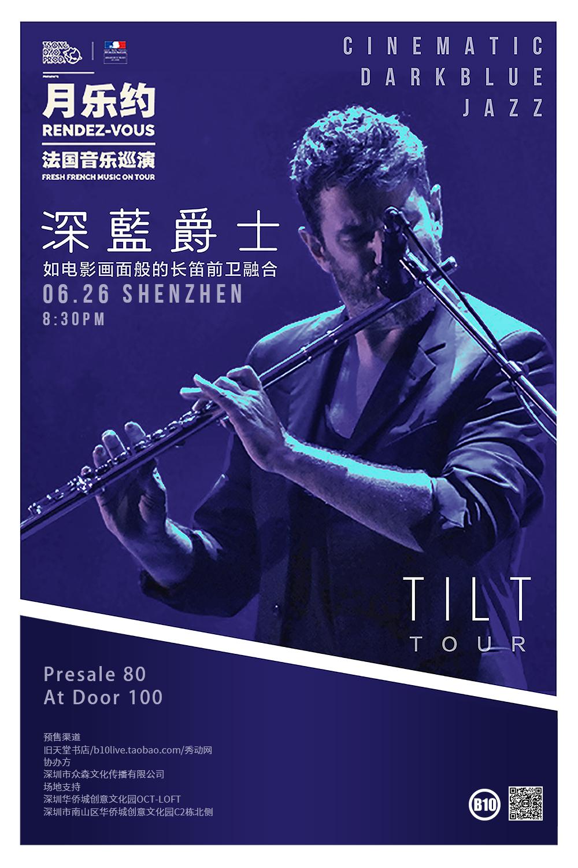 月乐约 TILT 巡演海报.png