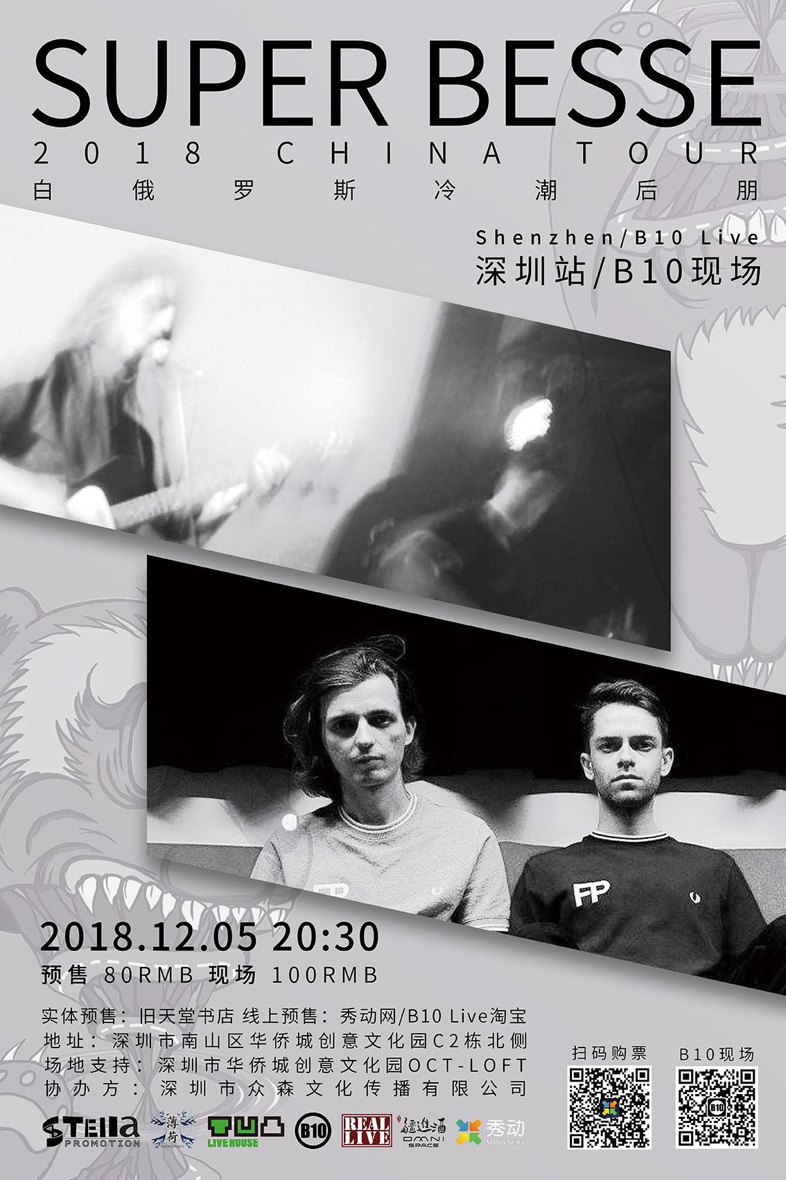 【海报】1205 小.jpeg