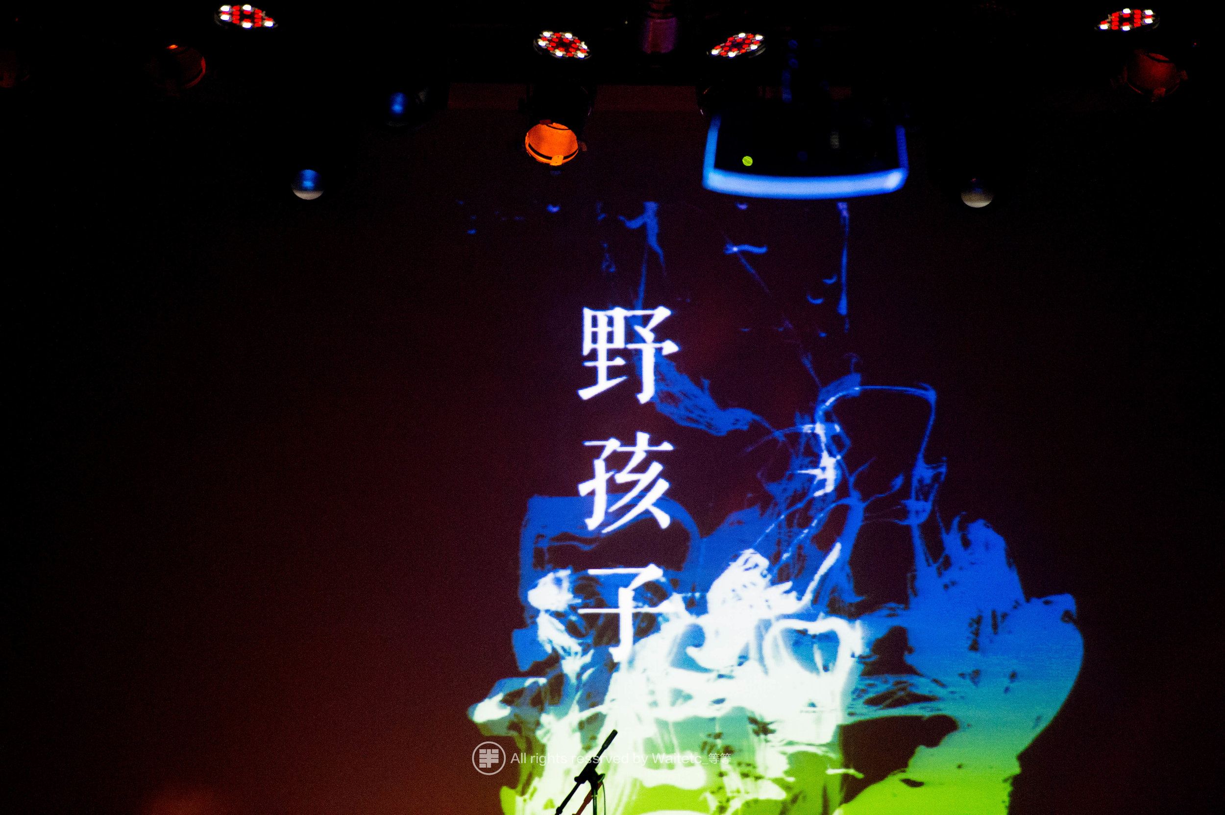 摄影:Waitetc_等等-89.jpg