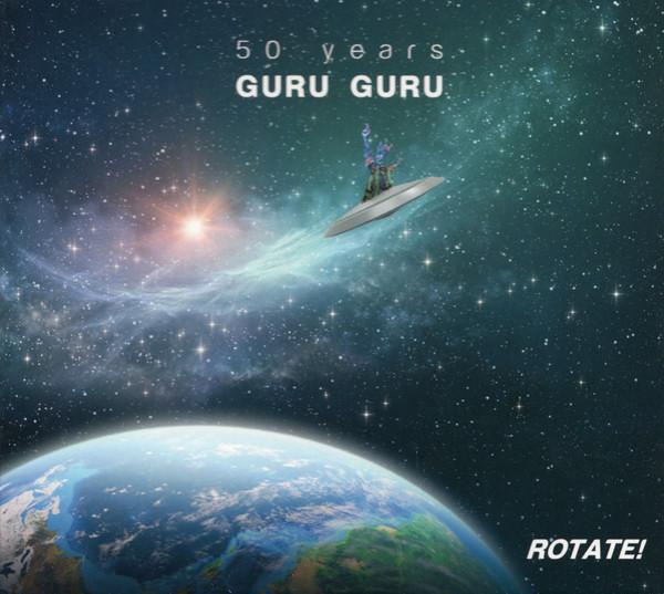 《Rotate!》专辑封面