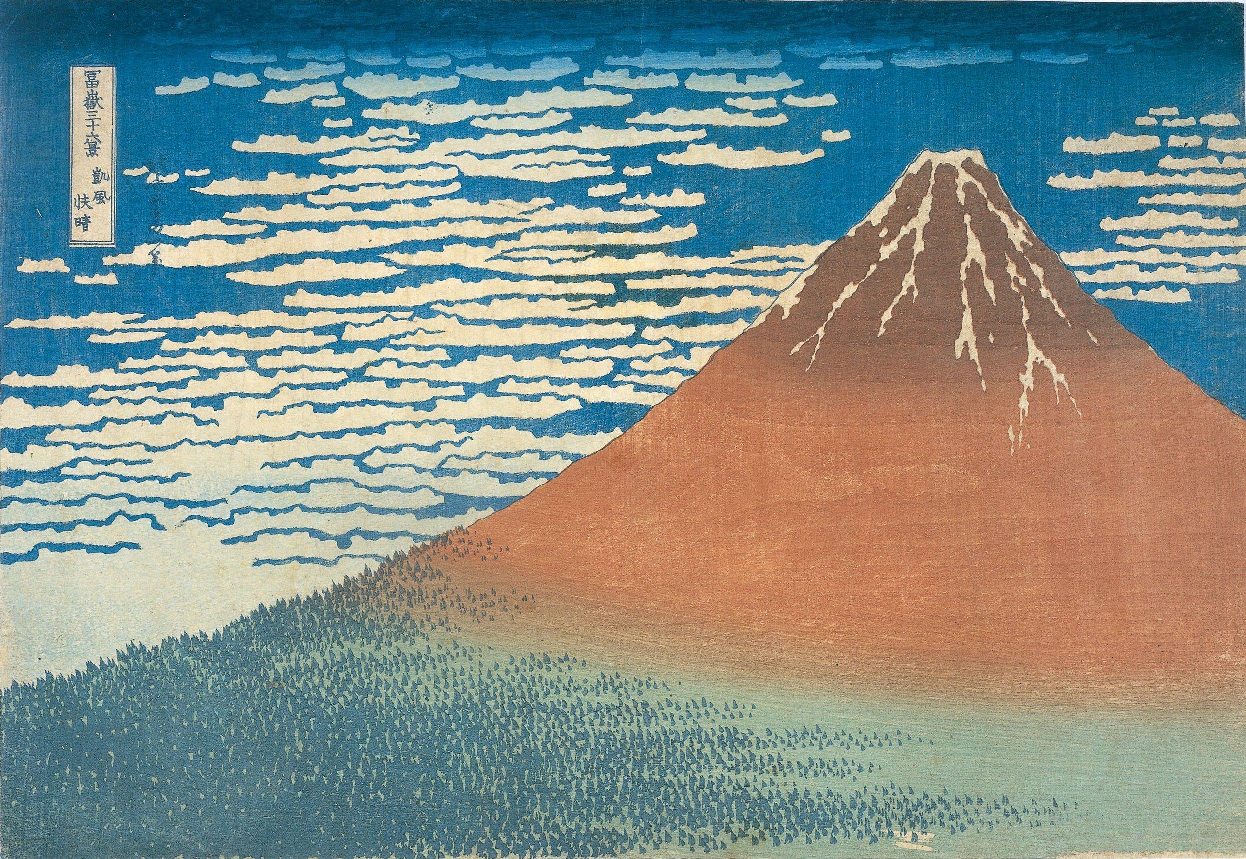 葛饰北斋 - 《富岳三十六景》之《凯风快晴》