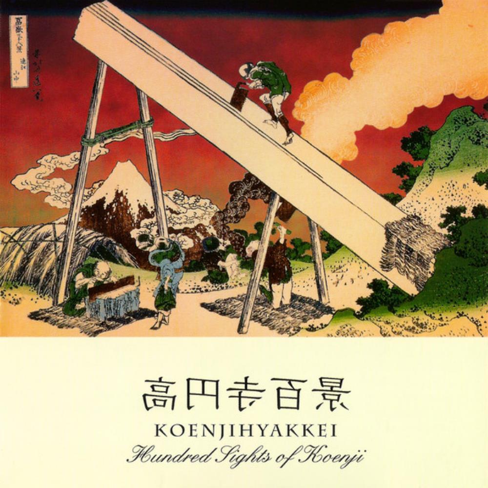 《Hundred Sights Of Koenji》封面  选用了葛饰北斋的画作《远江山中》